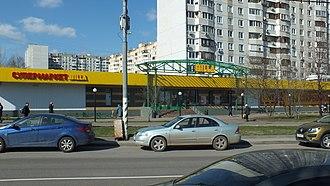 Billa (supermarket) - Billa supermarket in Moscow