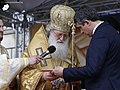 Събитията по повод 1150 години от Покръстването на българите (15).jpg
