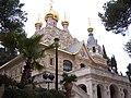 Церковь Св. Марии Магдалены - panoramio.jpg