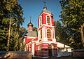 Церковь Спасская на Окопной.jpg