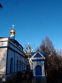 Церковь Успения Пресвятой Богородицы, Солнечногорск, Обухово.jpg
