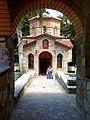 """Црква """"Св. Петка"""" Љубаништа.jpg"""