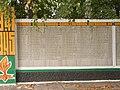 Чернятин, пам'ятник 247 воїнам –односельчанам, загиблим на фронтах ВВВ,вересень 2017 04.jpg