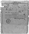 Шифрованная телеграмма о расстреле царской семьи.jpg