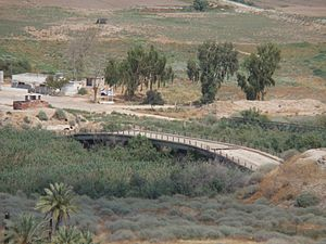 Battle of Karameh - View of Damia Bridge