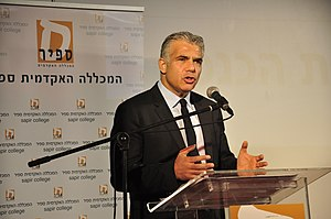Yair Lapid - Yair Lapid giving a speech at Sapir Academic College in November 2015