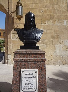 13th-century Sultan of Egypt