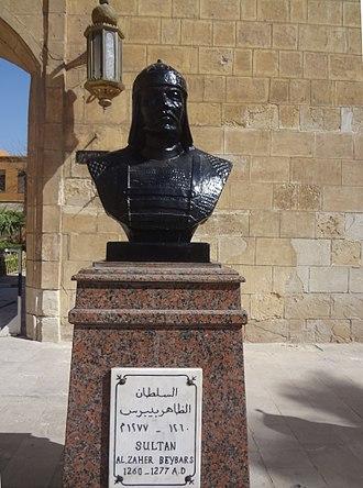 Baibars - Image: تمثال للسلطان الظاهر بيبرس