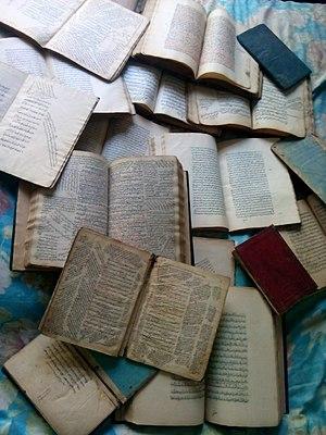 Manuscript culture - Arabic Manuscripts in the 18th century