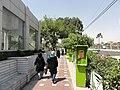 پیاده رو ایستگاه مترو بهارستان - panoramio.jpg