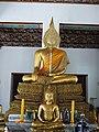 วัดราชโอรสารามราชวรวิหาร เขตจอมทอง กรุงเทพมหานคร (65).jpg