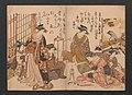 「吉原傾城」新美人合自筆鏡-Yoshiwara Courtesans- A New Mirror Comparing the Calligraphy of Beauties (Yoshiwara keisei- Shin bijin awase jihitsu kagami) MET JIB91 003 crd.jpg