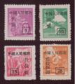 中华邮政单位邮票加字改值邮票(改8).png
