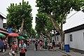 中国江苏省苏州市平江区 China Jiangsu Suzhou City, Province, Pingji - panoramio (26).jpg