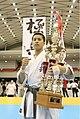 全日本大会軽量級優勝.jpg