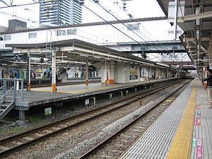 Hachiōji Station - Platform of Hachiōji Station