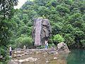 千佛山标志石 - panoramio.jpg