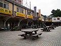 南竿介壽村 Nangan Jieshou Village - panoramio.jpg