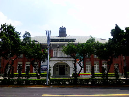 "Museum of Contemporary Art Taipei, also known as ""old city hall"""