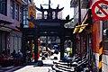 周氏節孝坊 MemorIal Archway for Lady Zhou`s Chastity and Piety - panoramio.jpg