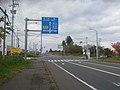 国道278号・国道5号・北海道道1156号森インター線交点(国道5号起点(函館)側から).jpg