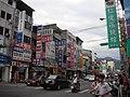 埔里街景 - panoramio.jpg
