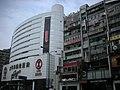 太平洋崇光百貨公司與舊樓房並鄰景觀 - panoramio.jpg