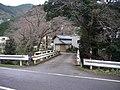 安穏寺前 - panoramio.jpg