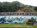 景宁县城入口的花坛和广告牌 - panoramio.jpg