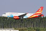 桂林航空 Air Guilin 桂林号 'Guilin' special Paint.jpg