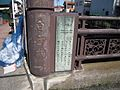 白子橋02 - panoramio.jpg