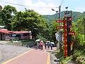 福山 Fushan Village - panoramio (1).jpg