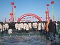 福海县乌伦古湖第四届冬捕节 China Xinjiang Urumqi Welcome you to to - panoramio - jun jin luo.jpg