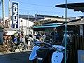 自転車のサトウ 2012年12月 - panoramio.jpg
