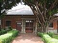 臺南運河博物館.JPG