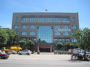 Luzhu District, Kaohsiung - Luzhu District Office