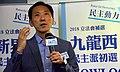 香港民主派公佈立法會補選初選安排1.jpg