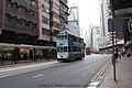 香港港岛德辅道西 西边街电车站 - panoramio.jpg