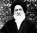 002 آیة الله العظمی حاج میرزا حسین فقیه سبزواری.jpg