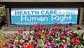 04a.HealthCareHumanRight.UMC.NE.WDC.27March2012 (6876688118).jpg