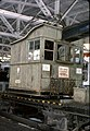 087L02090582 Strassenbahnremise Vorgarten, Halle, Typ KM2 6113 09.05.1982.jpg