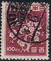 100Yen stamp in 1947.JPG