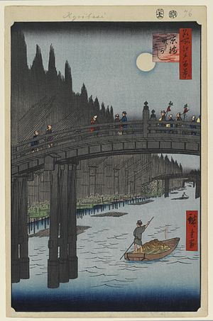 "Kyōbashi - ""Bamboo Quay by Kyōbashi Bridge"" from the ""One Hundred Famous Views of Edo"" by Hiroshige - Brooklyn Museum"