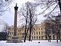 1024. St. Petersburg. Academic Garden.jpg