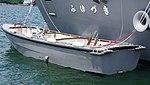 11m Lunch of JS Fuyuzuki(DD-118) left rear view at JMSDF Maizuru Naval Base July 27, 2014.jpg