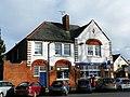 13 High Street, Stevenage (14789317651).jpg