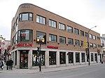1750, rue Saint-Denis, Montreal 01.JPG