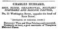 1832 CharlesHubbard BostonDirectory.png