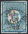 1869. Сумский уезд.jpg