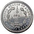 1875 20C Twenty Cents (Judd-1398) (rev).jpg